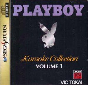 Playboy Karaoke Vol. 1 per Sega Saturn