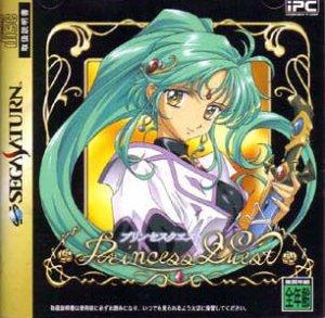 Princess Quest per Sega Saturn