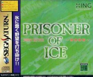 Prisoner of Ice per Sega Saturn