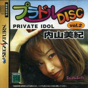 Private Idol Disc Vol. 2: Uchiyama Miki per Sega Saturn