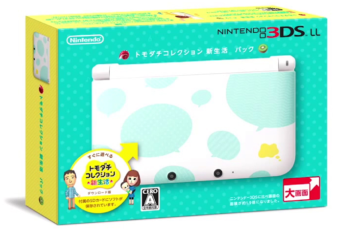 Tomodachi Collection - Un Nintendo 3DS XL a tema in Giappone
