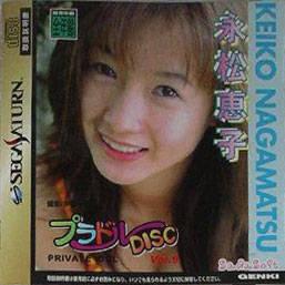 Private Idol Disc Vol. 9: Nagamatsu Keiko per Sega Saturn