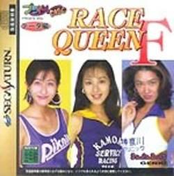 Private Idol Disc: Data-Hen Race Queen F per Sega Saturn
