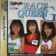 Private Idol Disc: Tokubetsu-Hen Race Queen G per Sega Saturn