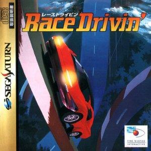 Race Drivin' per Sega Saturn