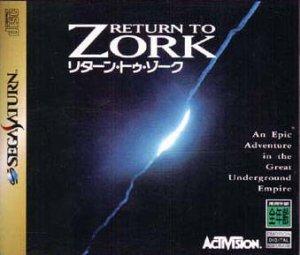 Return To Zork per Sega Saturn