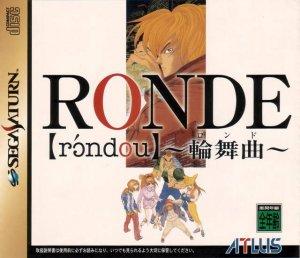 Ronde per Sega Saturn