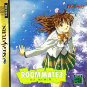 Roommate 3: Suzuko Kaze no Kagayaku Asani per Sega Saturn