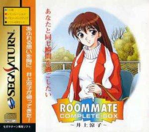 Roommate: Inoue Ryoko Complete Box per Sega Saturn