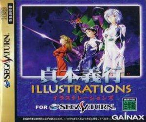 Sadamoto Yoshiyuki: Illustrations per Sega Saturn