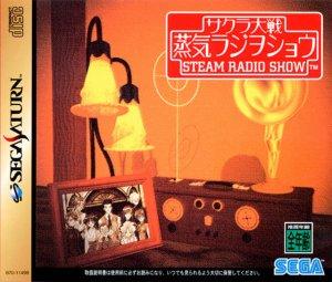 Sakura Taisen Jouki Radio Show per Sega Saturn