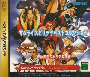 Samurai Spirits Best Collection per Sega Saturn