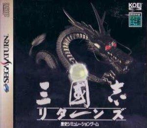San Goku Shi Returns per Sega Saturn