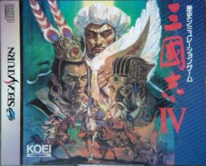 Sangokushi IV per Sega Saturn