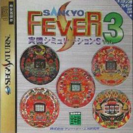 Sankyo Fever Vol. 3 per Sega Saturn