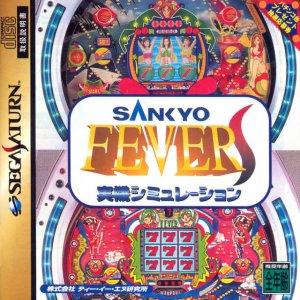 Sankyo Fever: Mihata Simulation S per Sega Saturn