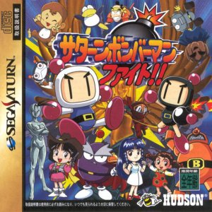 Saturn Bomberman Fight!! per Sega Saturn
