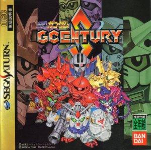 SD Gundam G Century S per Sega Saturn