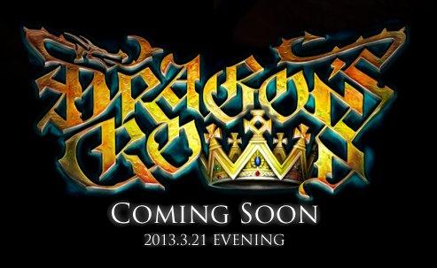 Dragon's Crown - Novità in arrivo la settimana prossima