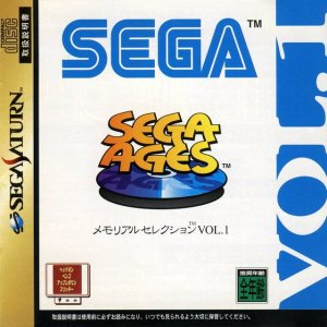 Sega Ages Memorial Collection Vol. 1 per Sega Saturn