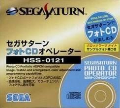 Sega Saturn Photo CD Operator per Sega Saturn