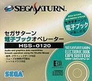 Sega Saturn Electronic Book Operator per Sega Saturn
