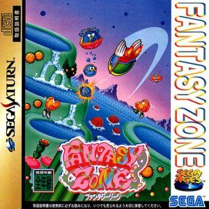 Sega Ages: Fantasy Zone per Sega Saturn