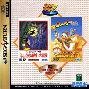 Sega Ages: Mickey Mouse & Donald Duck per Sega Saturn