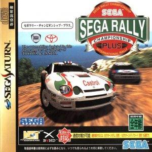 Sega Rally Championship PLUS per Sega Saturn