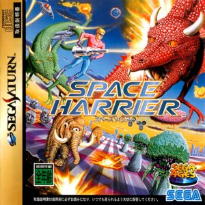 Sega Ages: Space Harrier per Sega Saturn