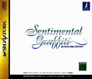 Sentimental Graffiti per Sega Saturn