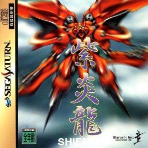 Shienryu per Sega Saturn