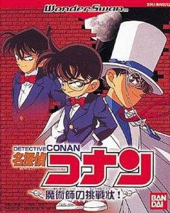 Meitantei Conan: Majutsushi No Chousenjou per WonderSwan