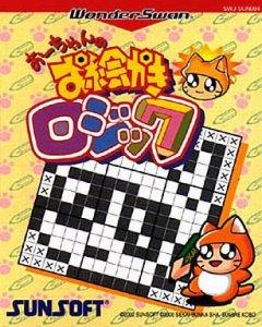Ouchan No Oekaki Logic per WonderSwan