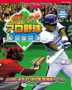 Moero !! Pro Yakyuu Rookies per WonderSwan