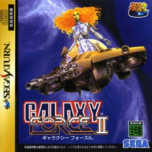 Sega Ages: Galaxy Force II per Sega Saturn