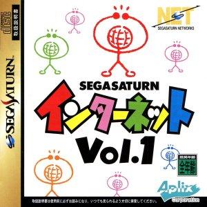 Sega Saturn Internet Vol:1 per Sega Saturn