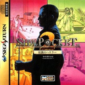 Side Pocket 2 per Sega Saturn
