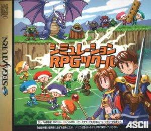 Simulation RPG Tsukuru per Sega Saturn
