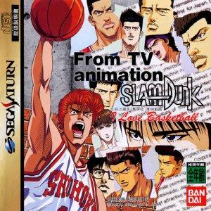 From TV animation - Slam Dunk: Yonkyo Taiketsu!! per Sega Saturn