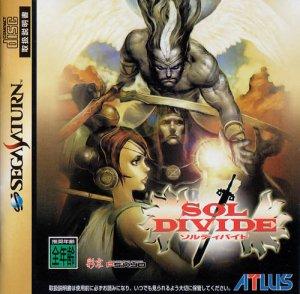 Sol Divide per Sega Saturn