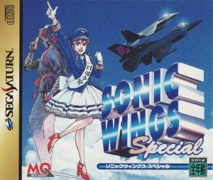 Sonic Wings Special per Sega Saturn
