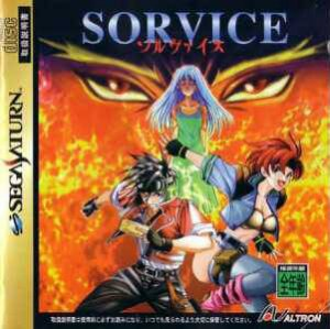 Sorvice per Sega Saturn