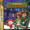 Sound Novel Tsukuru 2 per Sega Saturn