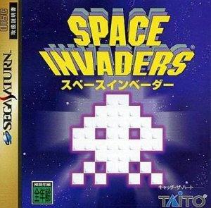 Space Invaders per Sega Saturn