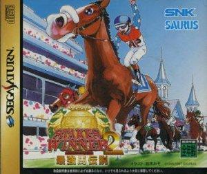 Stakes Winner 2 per Sega Saturn