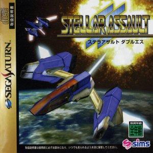 Stellar Assault SS per Sega Saturn
