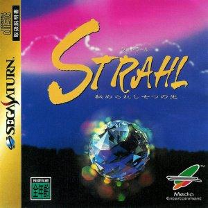 Strahl per Sega Saturn