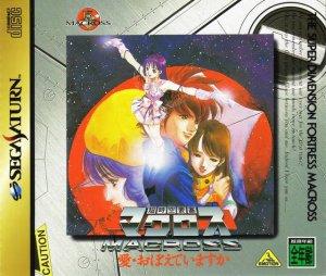 Super Dimension Fortress Macross per Sega Saturn