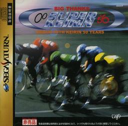 Super Keirin per Sega Saturn